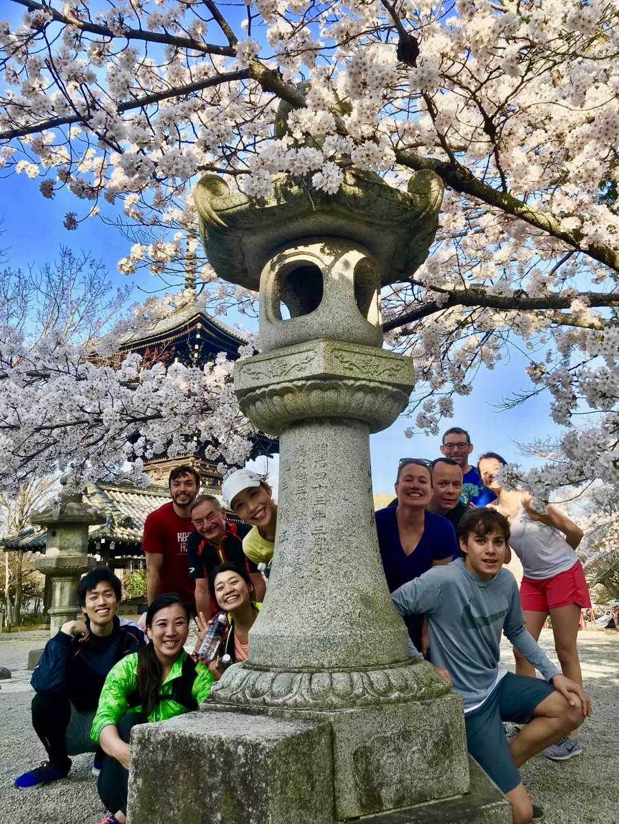 Grab Your Group at Sunrise and Run through Kyoto